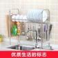 不�P�碗架水槽架�r水�N房置物架用品用具收�{架碗碟架�У都�